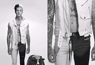 Jesse Rutherford Nude
