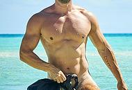Bastian Yotta Nude
